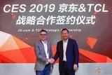 """CES现场签百亿大单 2019年TCL要实现京东平台""""两手硬"""""""