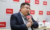 TCL王轶:一键下单,急速发货,TCL分销系统冲进数字化赛道!