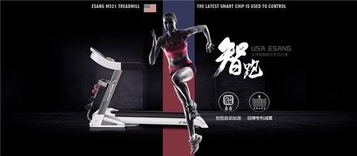 领跑健康生活,伊尚势将打造体育用品时尚大品牌