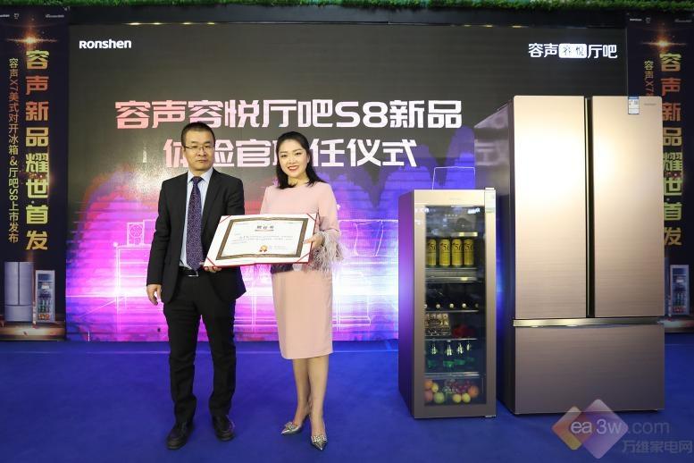 聚焦高品质客厅生活,容悦S8厅吧北京重磅首发