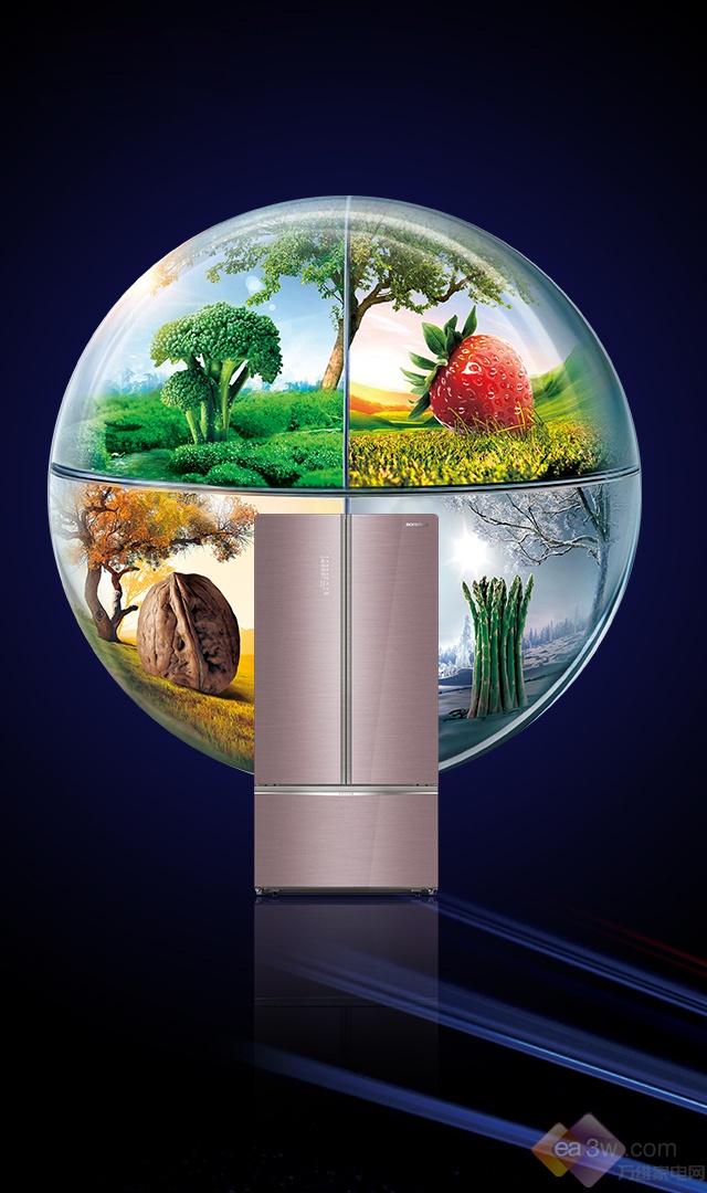 容声全新美式对开门冰箱 四季生态空间让幸福生活再升级