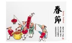 红红火火过大年!春节送礼零失误指南分享