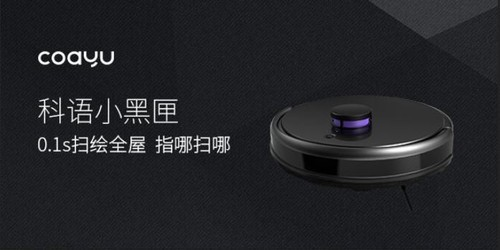 2019 CES展会成科技风向标,科语小黑匣坚持匠心品质