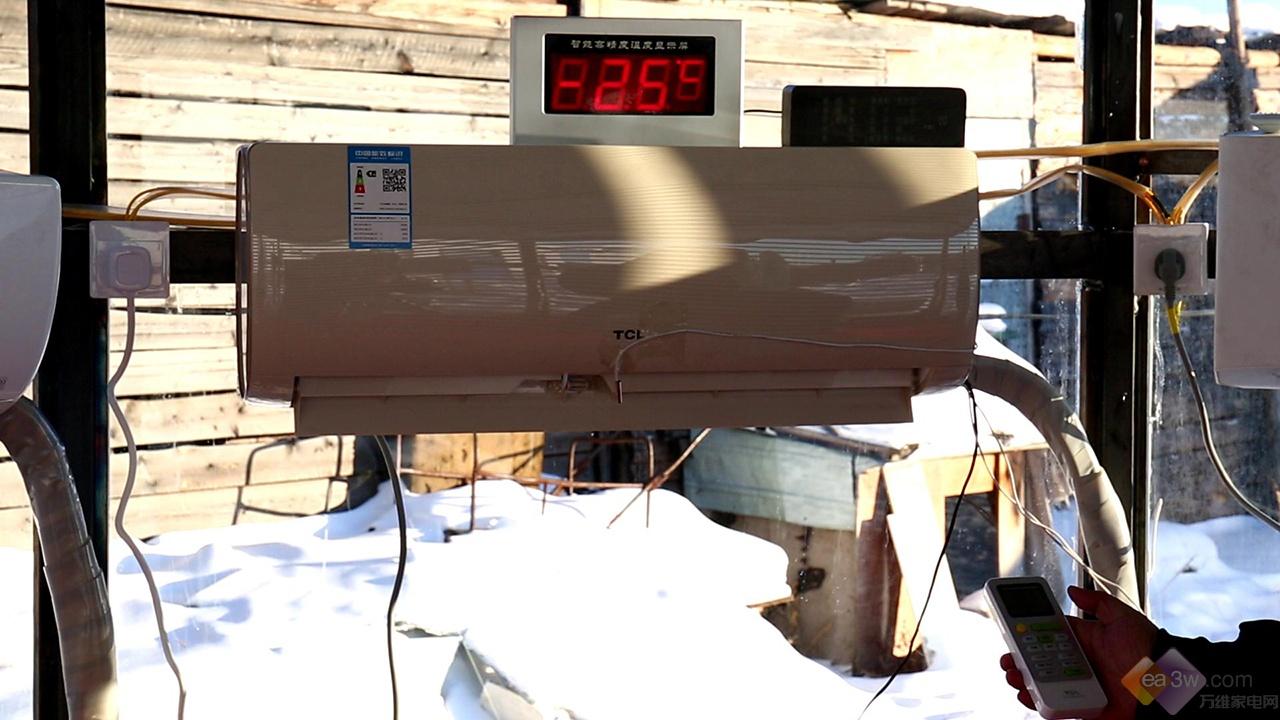 漠河极限挑战之旅终结篇:十款空调横评实测,谁才是最强制热王?
