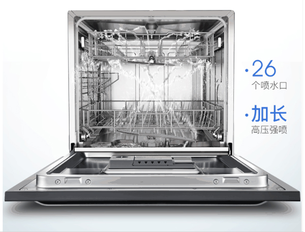 你的年货清单里,还少一个能帮你刷碗的洗碗机