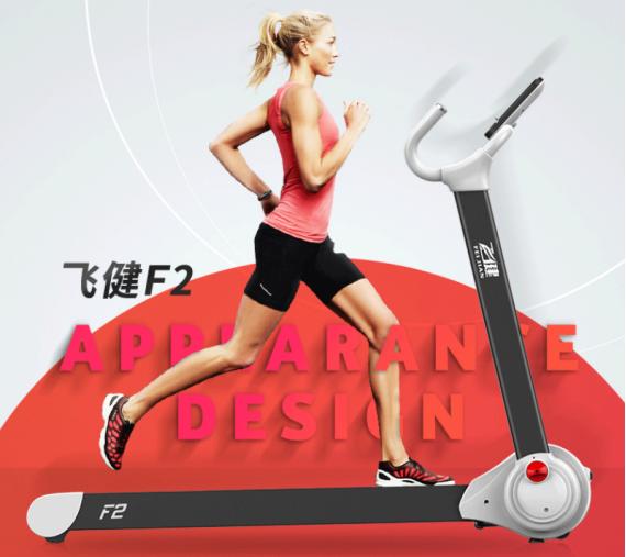 安全跑步快乐健身,跑步机哪些品牌好
