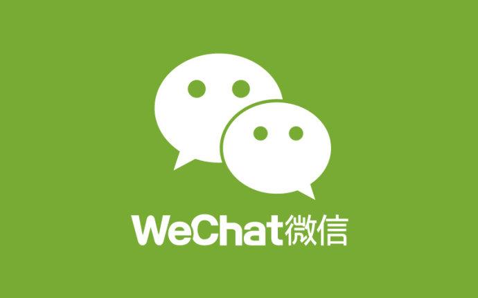 新濠天地下载地址早闻:苹果关停FaceTime群聊;上市公司频换老板