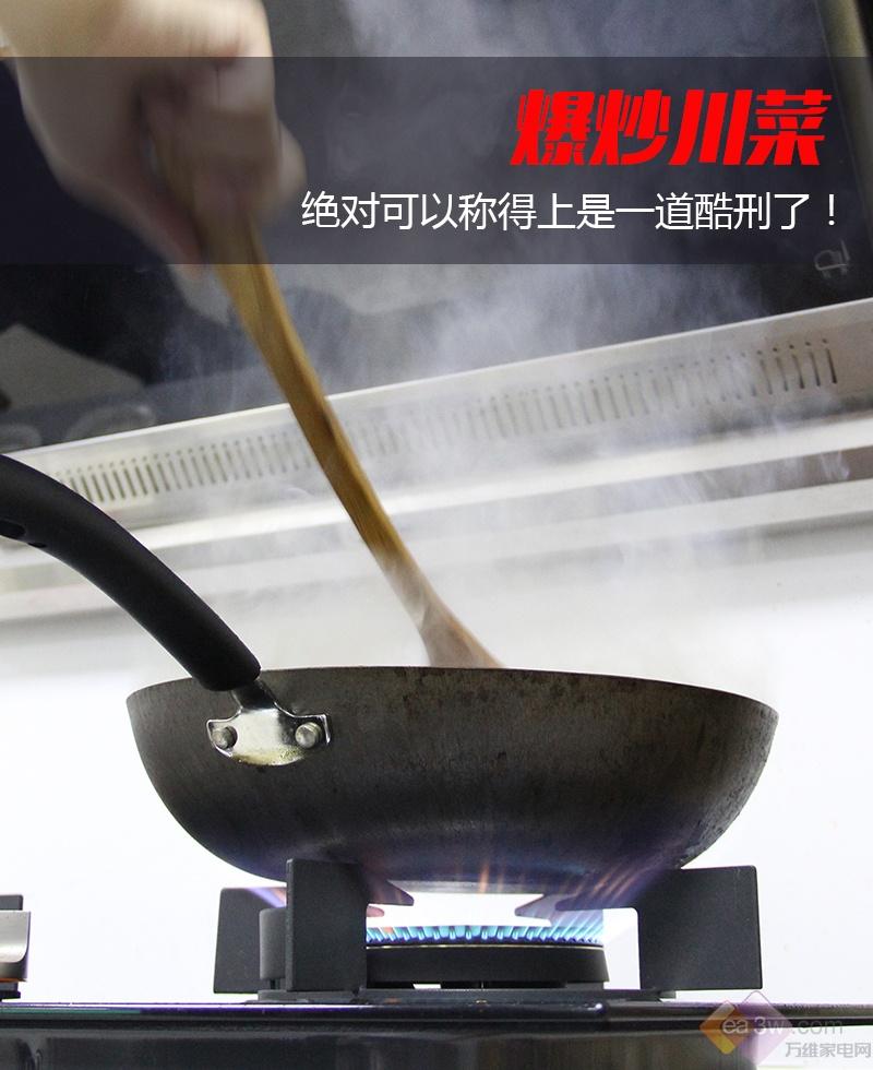 """樱雪魔唤T10油烟机深度评测:""""真•厨房神器"""",轻松玩转语音操控"""