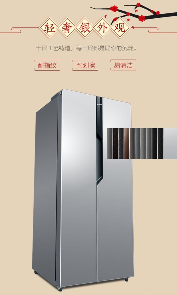 新品对开门仅售1999,这样的冰箱买就对了