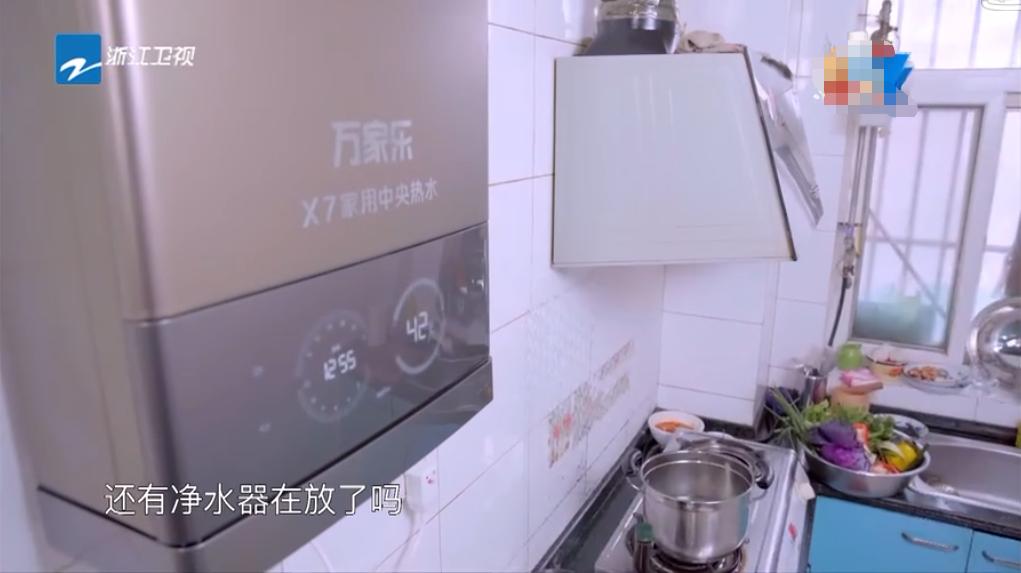 """锋味西安站谢霆锋成""""家用中央热水男""""万家乐厨卫圈粉白宇"""
