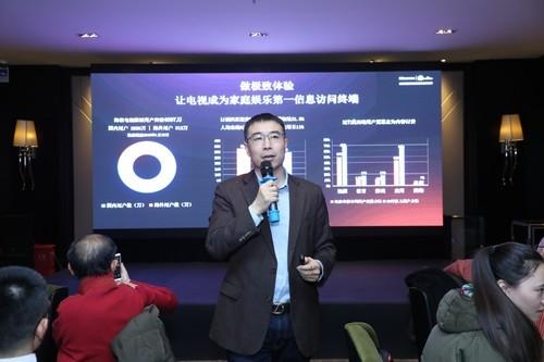 海信互联网电视激活用户突破4000万,2019全面上线海外VIDAAAI系统