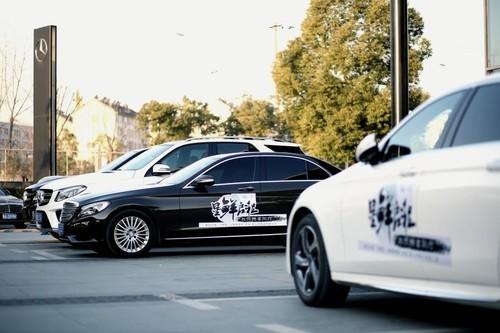 全球寻味,以食为旅美的冰箱V菁荟携手梅赛德斯奔驰打造高端跨界圈层新范式