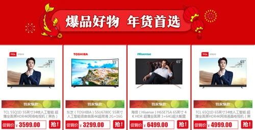 支招:电视观看尺寸的最佳选择你知道么?