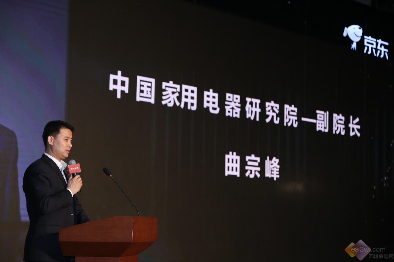 让消费者放心 京东联手中国家用电器研究院推出按摩椅团体标准