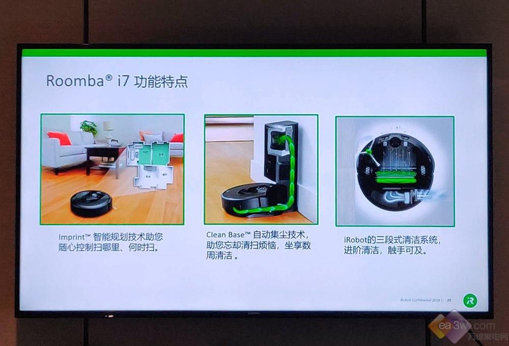 开启新纪元,实力派iRobot Roomba i7+ 扫地机器人和自动集尘系统登陆中国