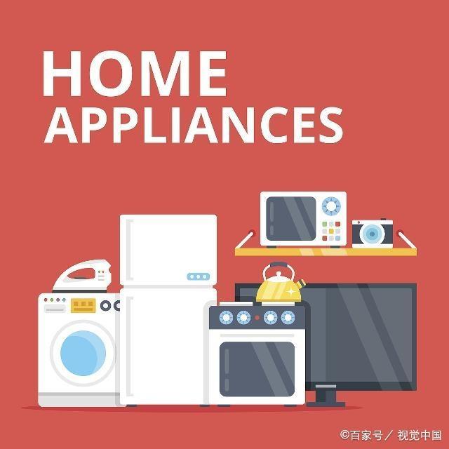 家电行业傍名牌商标侵权事件频发,厨电类最严峻