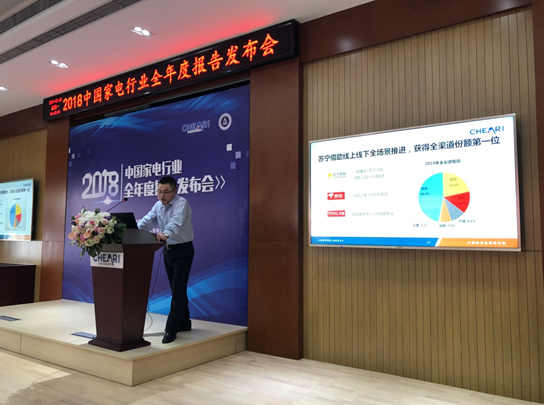 《2018中国家电行业年度报告》出炉,5G手机商用还要等待网络同步