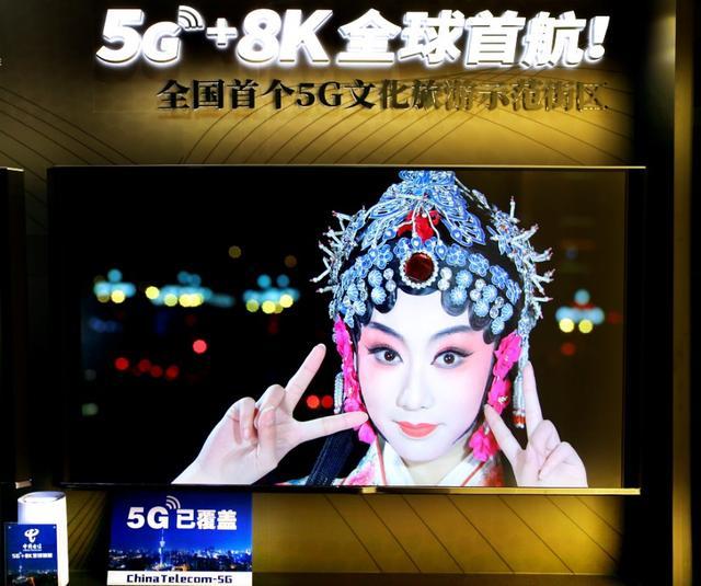 5G闪耀巴塞罗那MWC 夏普8K即将走入百姓生活