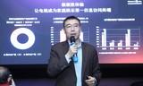 """中国彩电由""""增量""""转变""""存量"""",运营营收成新焦点"""