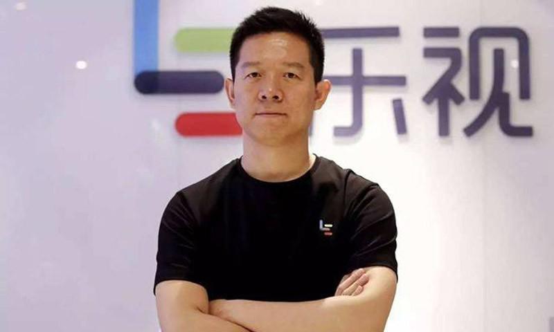 贾跃亭28亿债务处理停滞 乐视网称直接关系公司存亡