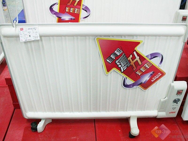 如此超薄快制热 桑普电暖器SGW13F