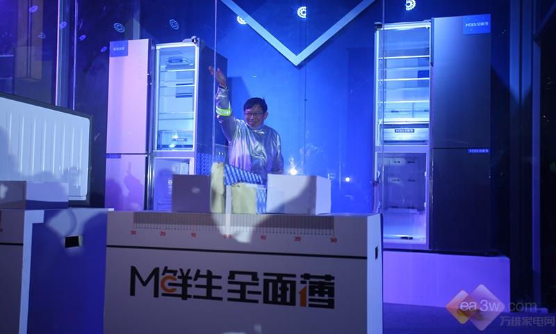 赵勇切冰箱到底是创新?还是炒作?