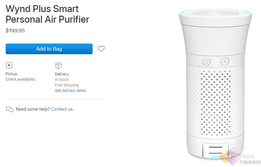 苹果开卖便携空气净化器,这个新物种到底有用吗?