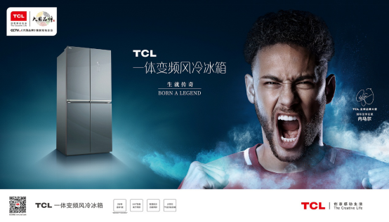 让科技邂逅美学 TCL冰箱洗衣机2019创新新品开启X时代