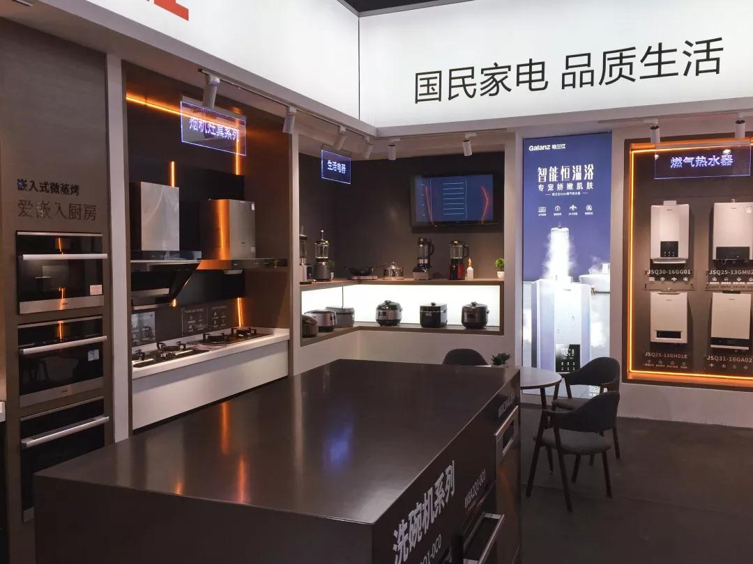 格兰仕顺德家电展智能化产品受热捧 品牌竞争力突显