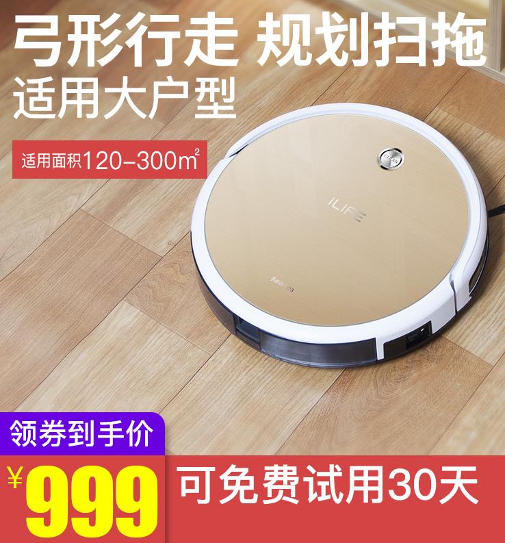 "ILIFE智意扫地机器人 38女王""价""到仅679元!"