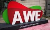"""AWE2019前瞻:这些""""小趋势""""2019会大行其道吗?"""