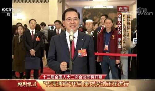 """李东生亮相两会""""代表通道"""":""""民营企业也是奋斗出来的"""""""