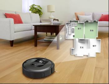 iRobot划时代扫地机器人进入中国,售价4999元起