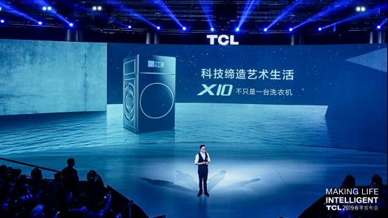 让科技邂逅美学 TCL X10冰箱洗衣机缔造艺术生活
