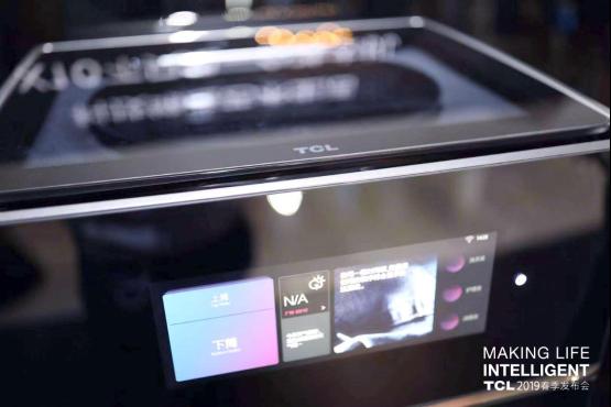 突破洗涤范围极限 TCL X10不只是一台洗衣机