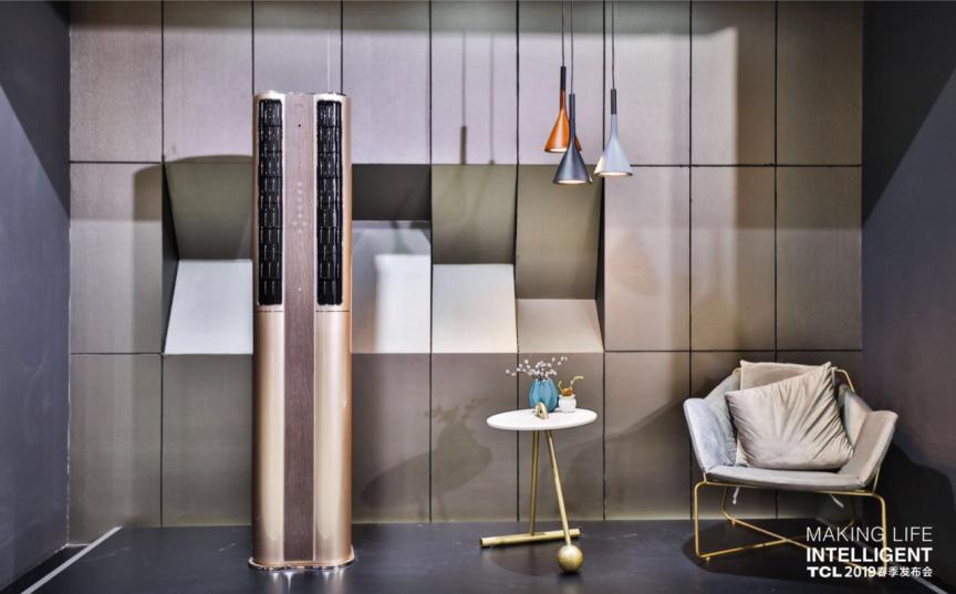全场景AI加持 TCL空调打造智能双温区客厅新品