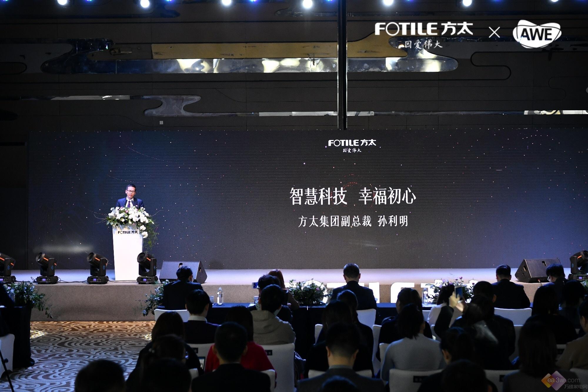 """方太三大智能厨电新品惊艳发布,用科技力量预见""""未来厨房"""""""