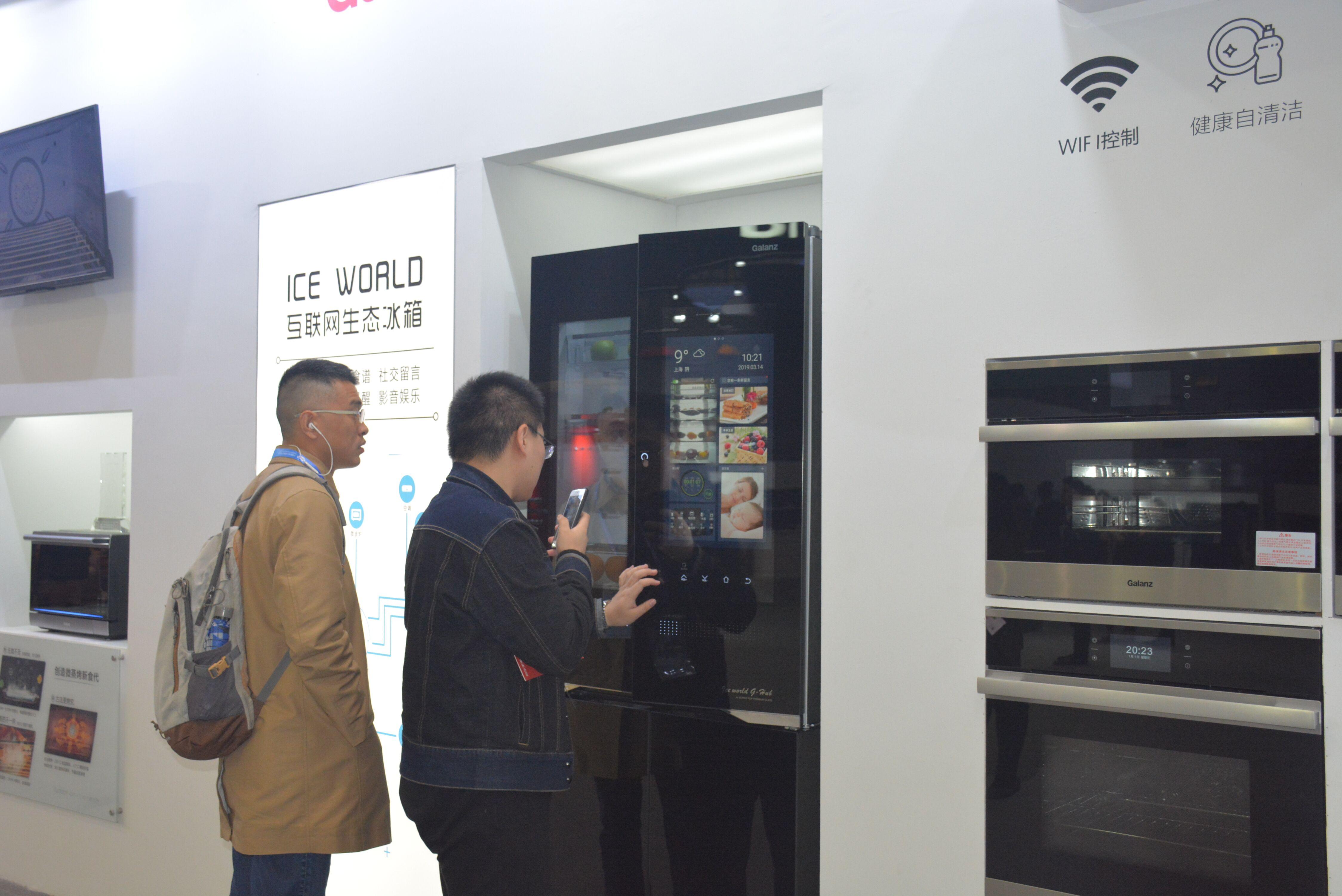 AWE直击最懂人情冷暖的国民智能家电:格兰仕发布ICEWORLD第三代互联网冰箱