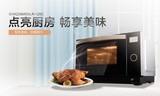 格兰仕微蒸烤一体机新品在AWE2019首发