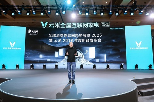 """""""航天动力级""""云米AI油烟机AirBot惊艳亮相,云米重新定义未来家"""
