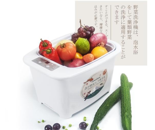 果蔬机有用吗?消除食物隐患过健康生活