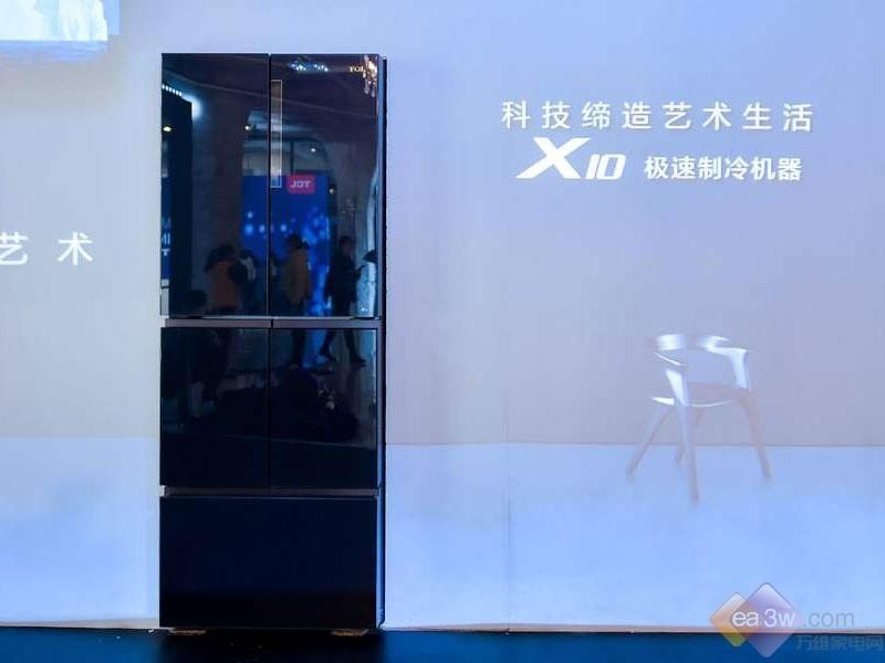 尽享艺境生活,TCL新品X10冰箱洗衣机真机图赏