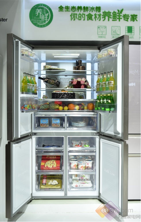 容声养鲜团标正式出台 冰箱进入养鲜标准元年