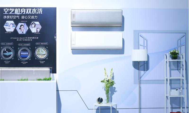 """美的无风感空调挂机新品AWE首发 引领""""健康空气2.0时代"""""""