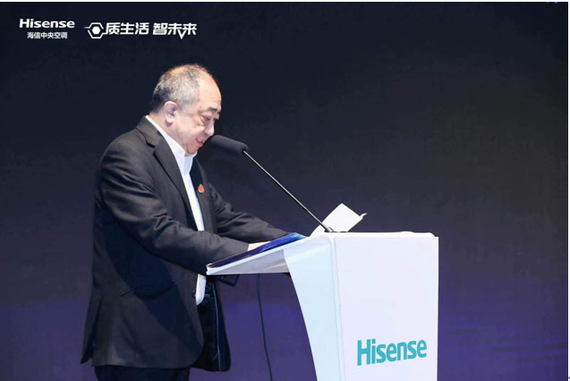 2019AWE海信中央空调发布智慧空气战略