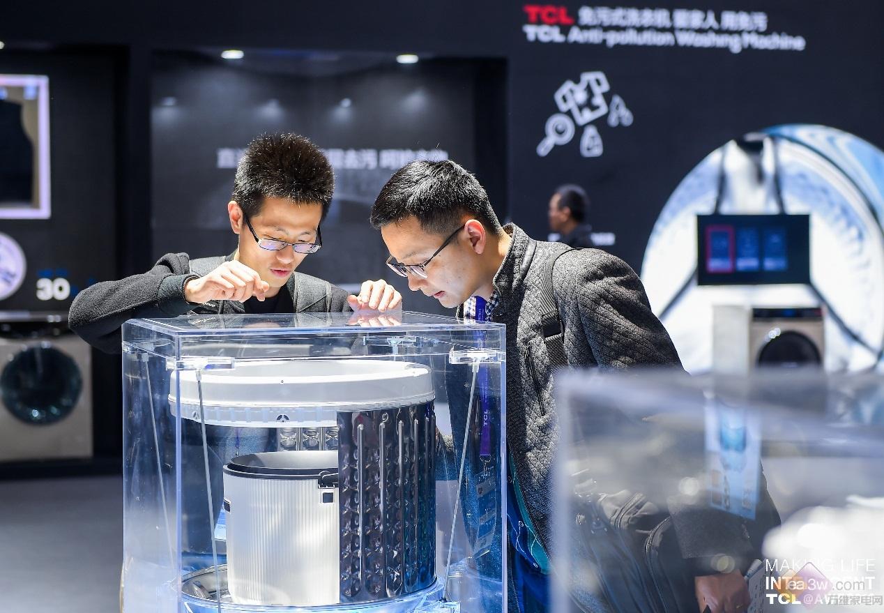 黑科技点亮家电产业创新路,TCL洗衣机引领全免污洗护时代