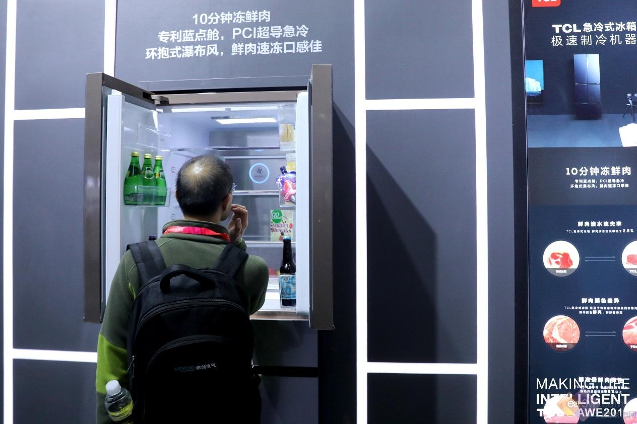 打造极致新鲜 TCL X10冰箱极速制冷留存人间风味