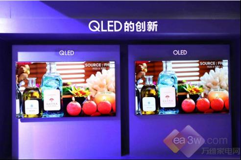 中国进入8K时代——三星QLED 8K电视带来沉浸式观影体验