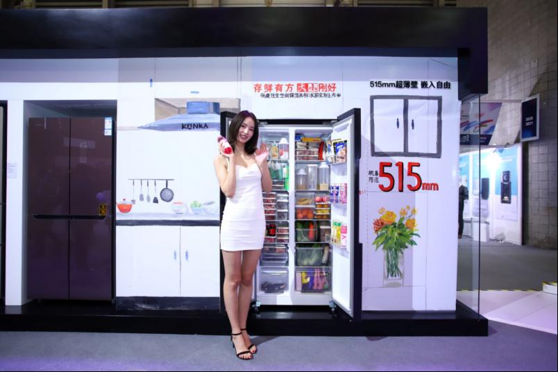 """康佳""""刚好""""冰箱打造2019消费市场新体验"""