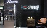 AWE2019:TCL冰洗用了多少黑科技,才打造出了X10冰箱、洗衣机?